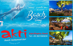 AKTI BEACH RESTAURANT- BAR