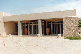 ARCHAEOLOGICAL MUSEUM OF SETEIA